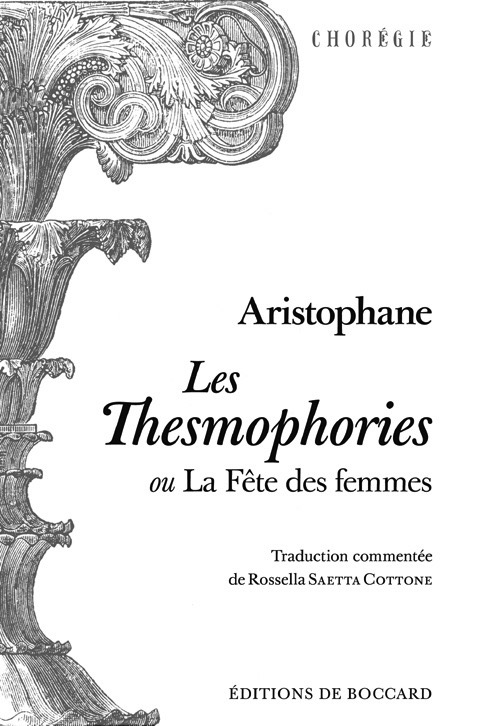 images/publications/couvAristophaneThesmophoriesSaettaCottone.jpg